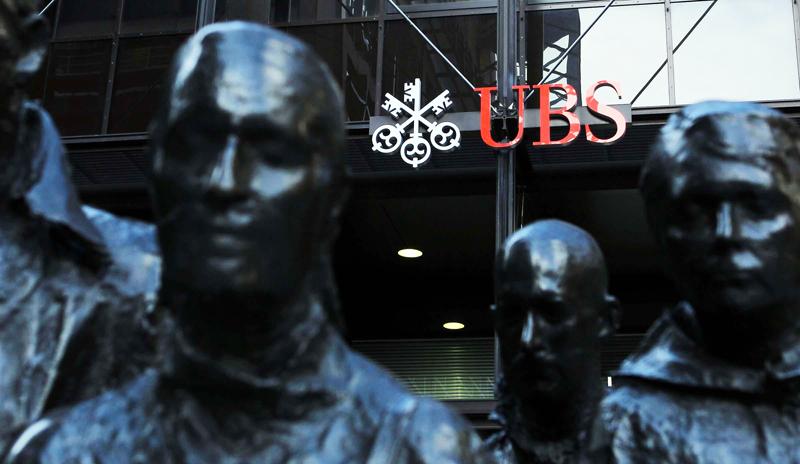 Швейцарский банк UBS