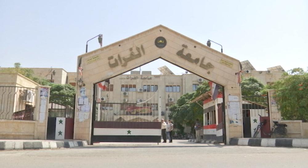 """Университет """"Аль-Фурат"""" в Сирии"""