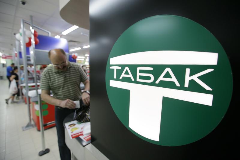 Вывеска отдела табака в магазине