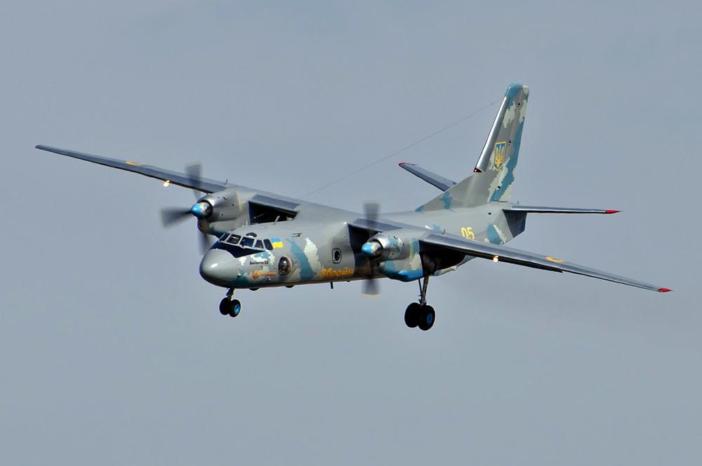 Ан-26 ВВС Украины