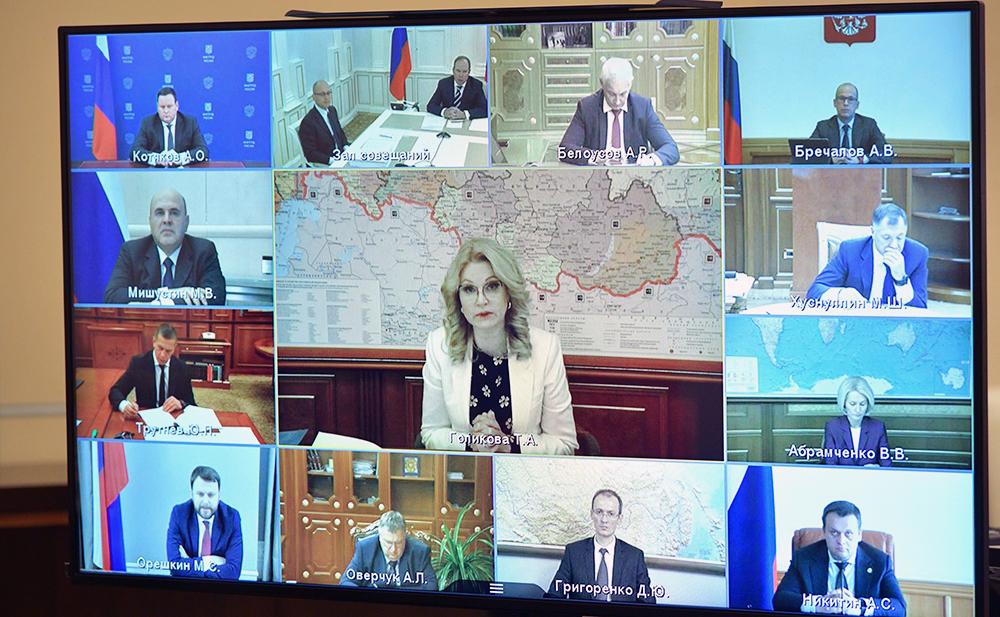 Совещание с членами Правительства по видеосвязи