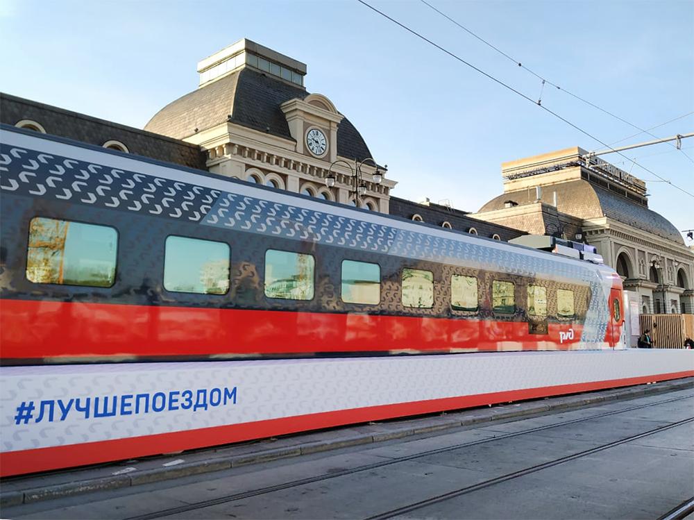 Концепт нового плацкартного вагона для поездов дальнего следования
