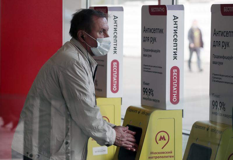 Меры предосторожности в период пандемии коронавируса COVID-19