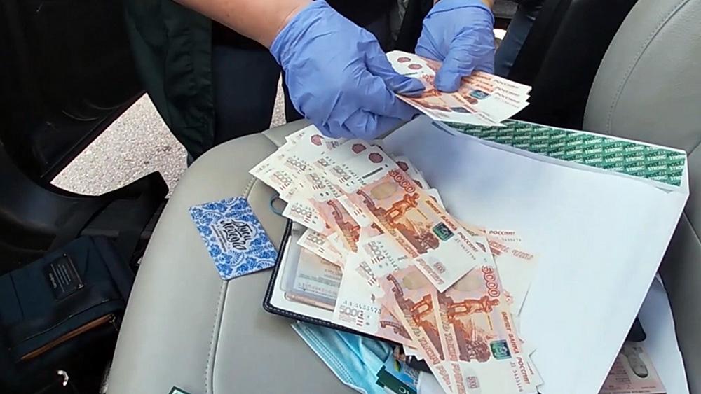 Изъяты деньги