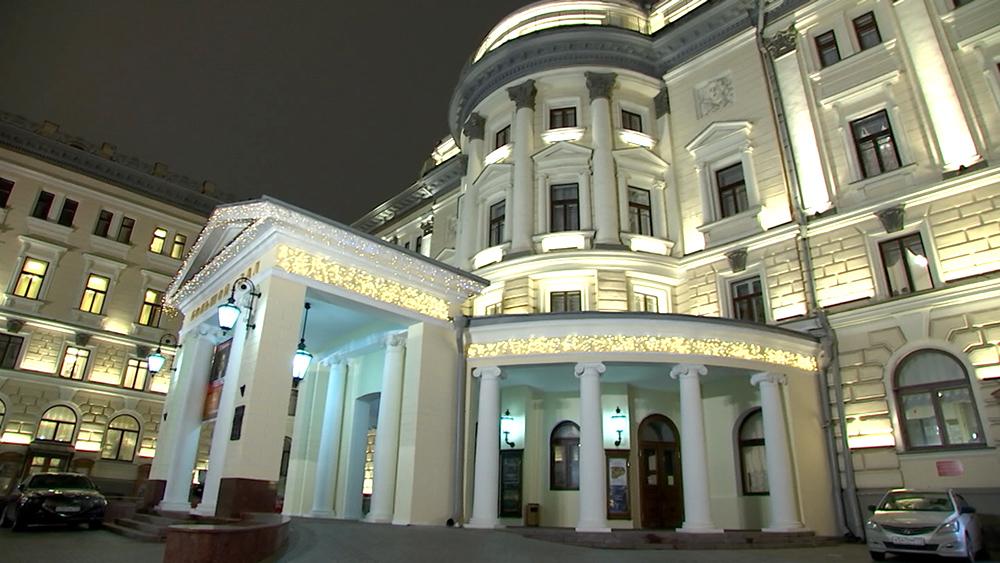 Консерватория имени Н. А. Римского-Корсакова