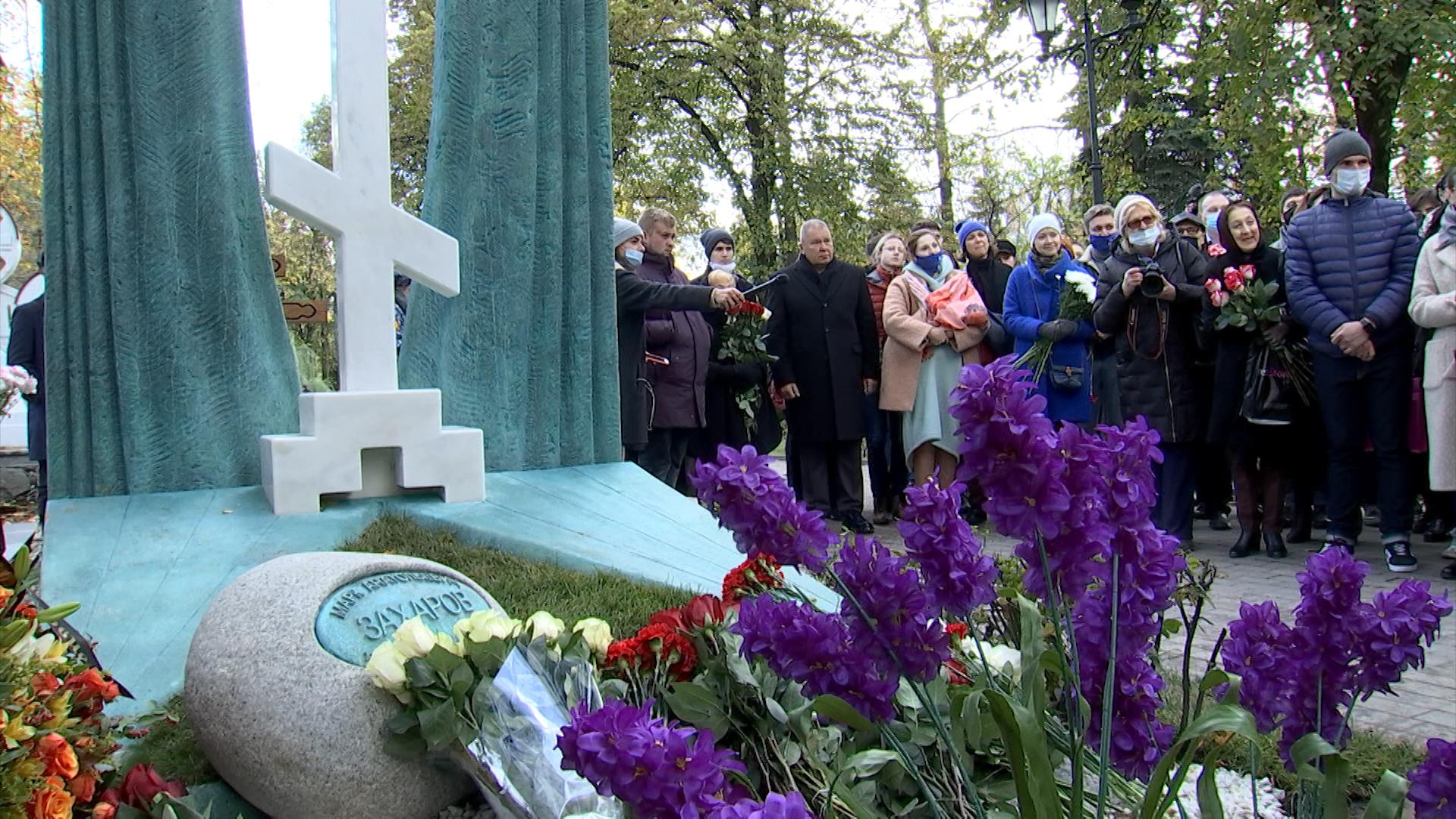 Открытие памятника режиссеру Марку Захарову на Новодевичьем кладбище