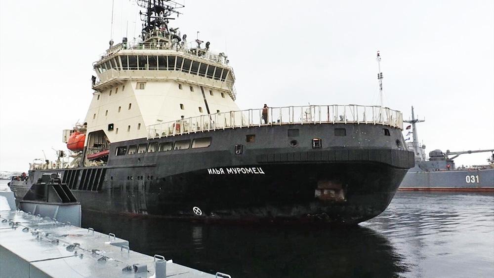 Возвращение арктической экспедиции