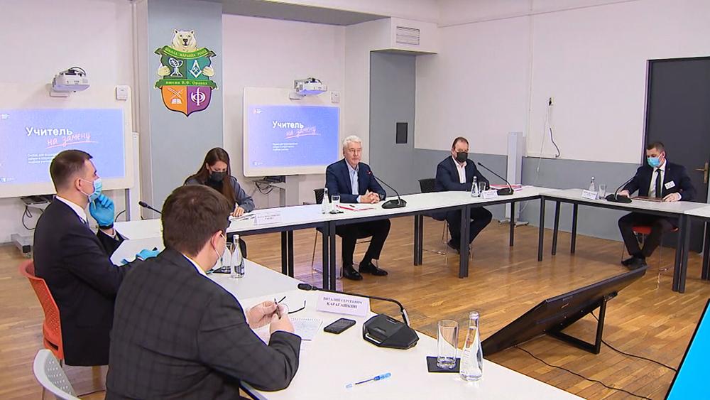 Сергей Собянин на встрече с преподавателями