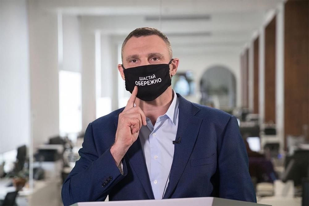 Виталий Кличко в защитной маске