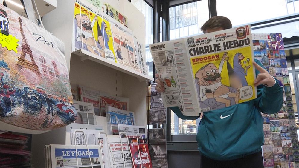 "Французский журнал ""Шарли Эбдо"""