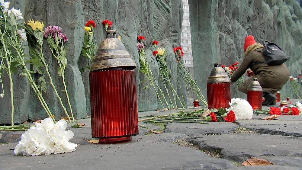 "Мемориал ""Стена скорби"""