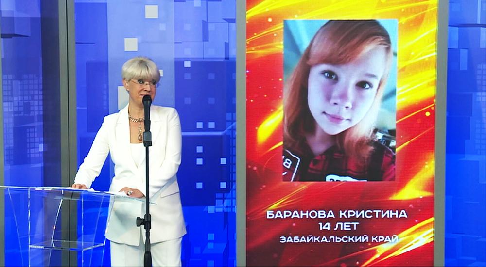 Церемония награждения детей-героев