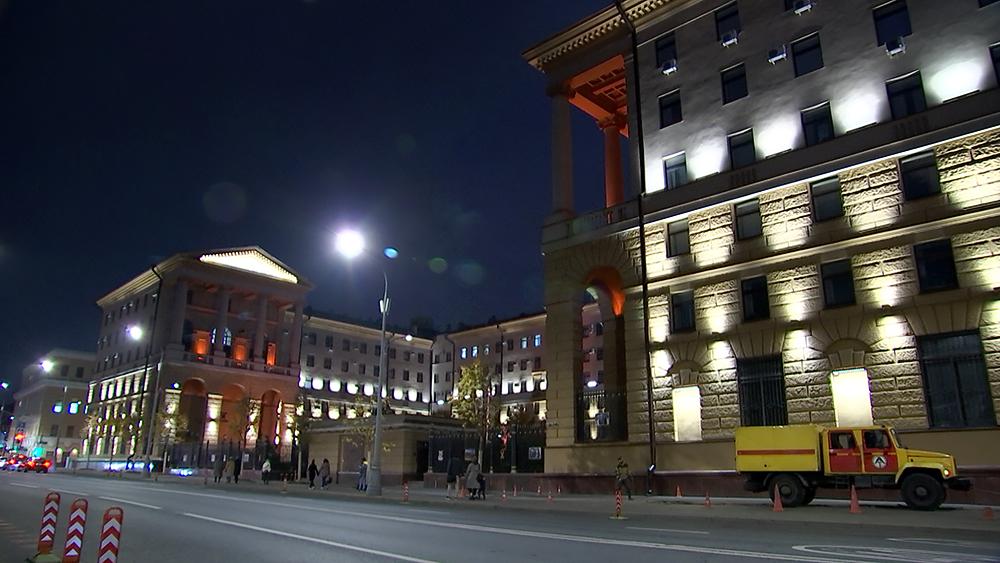 Здание главного управления МВД РФ по городу Москве