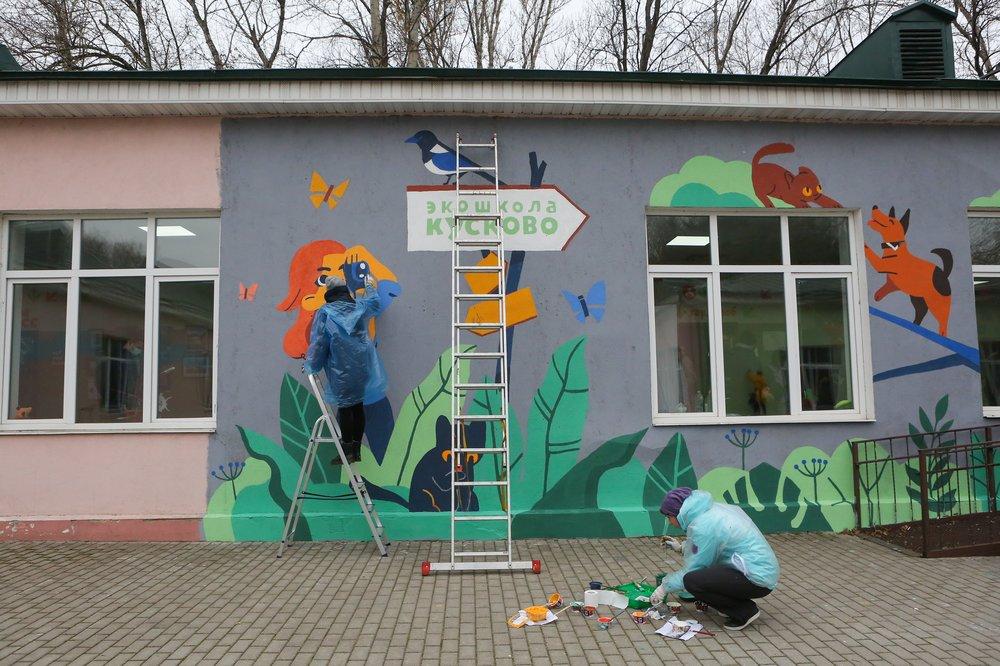 Эко-граффити