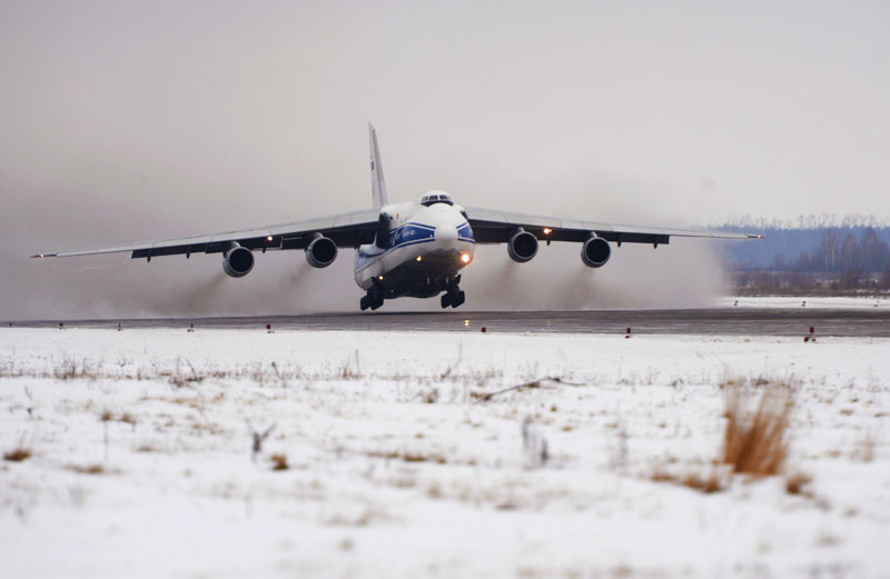 "Самолет Ан-124 ""Руслан"""