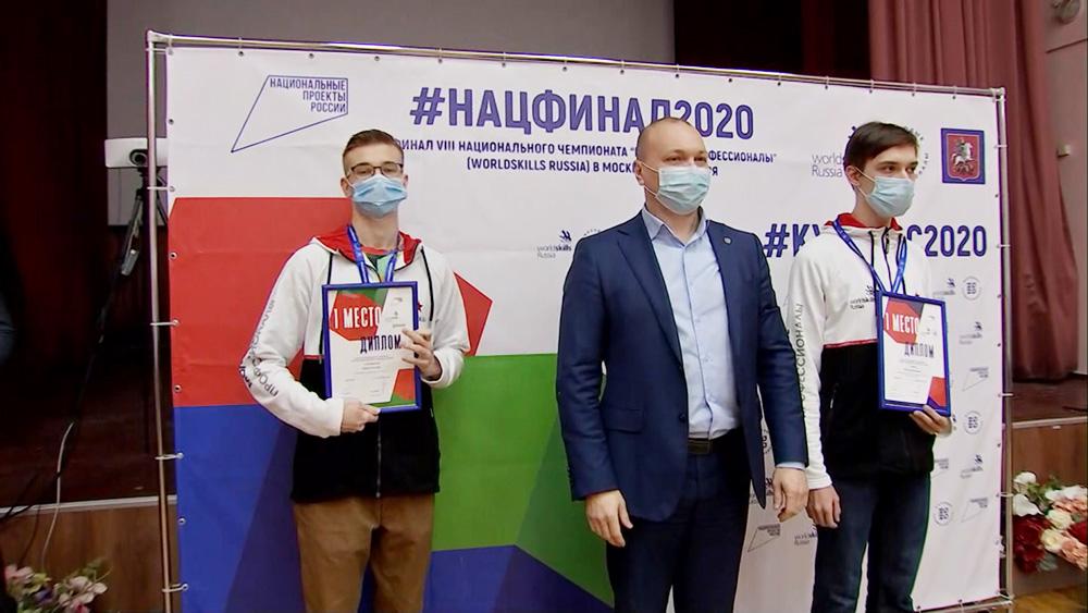 Победители и призеры национального чемпионата WorldSkills 2020