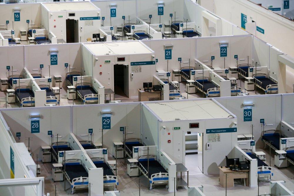 Временный госпиталь для больных коронавирусом