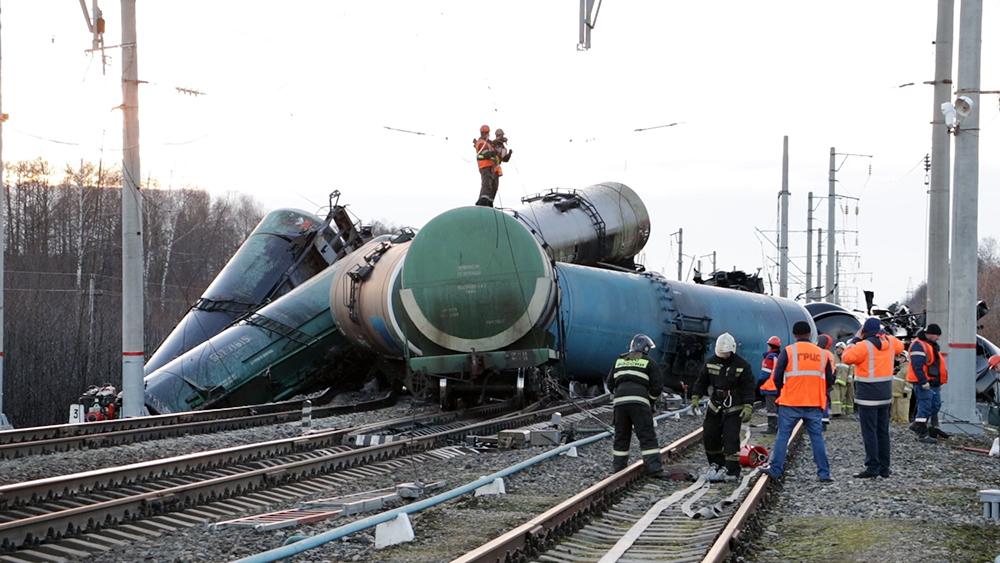 Ликвидация последствий схода состава грузового поезда