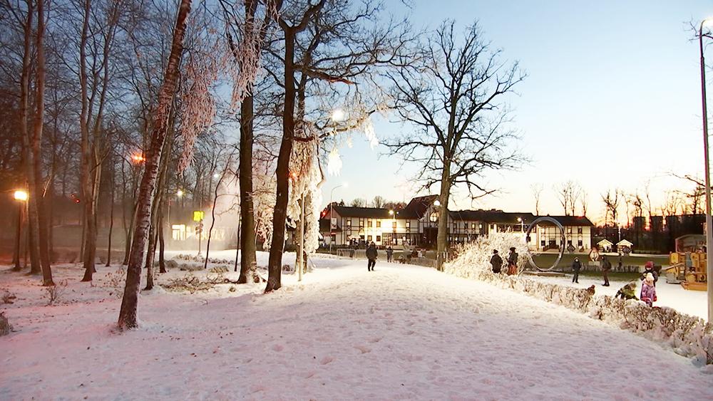 Одинцовский парк