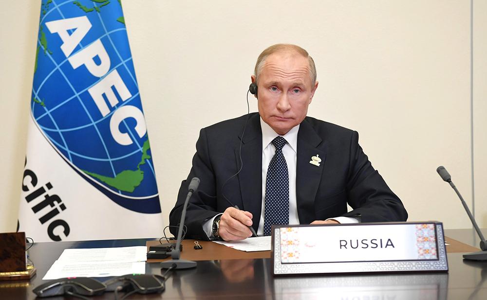 Владимир Путин на заседании саммита форума АТЭС