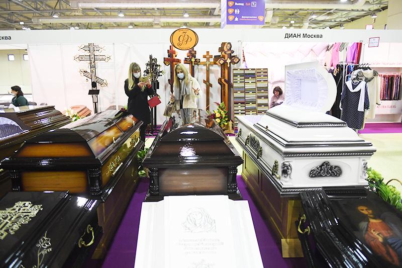 Похоронный сервис