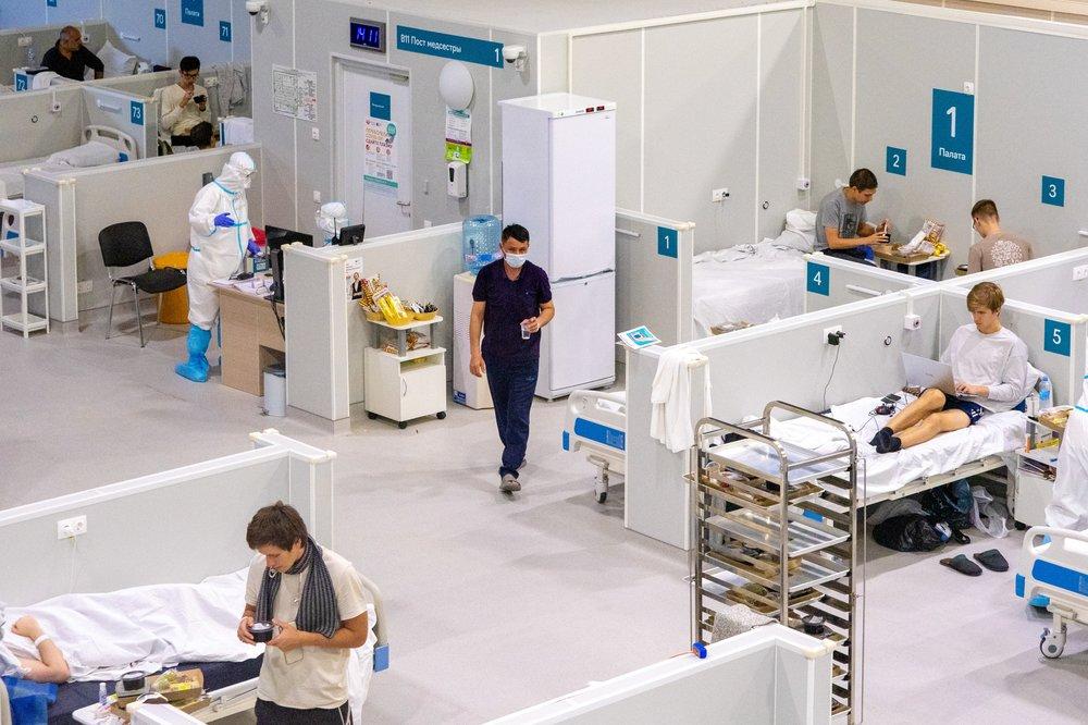 Обсервационный центр для больных COVID-19