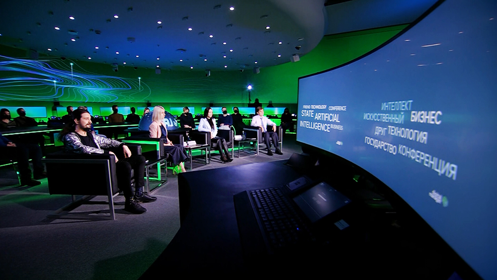 """Участники онлайн-конференции """"AI Journey"""""""