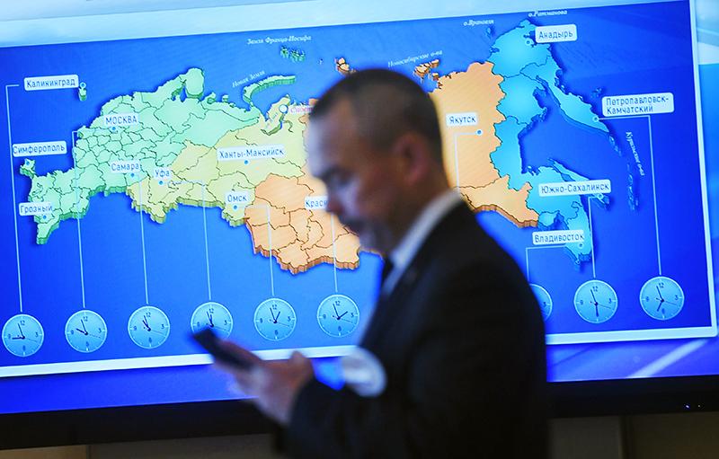 Электронная карта России