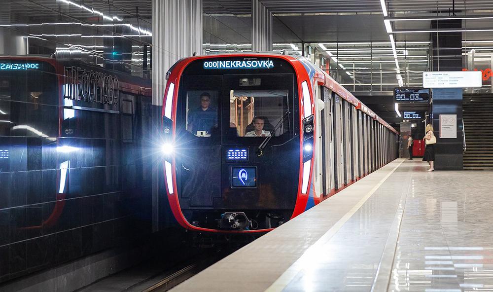 """Поезд """"Москва 2020"""""""