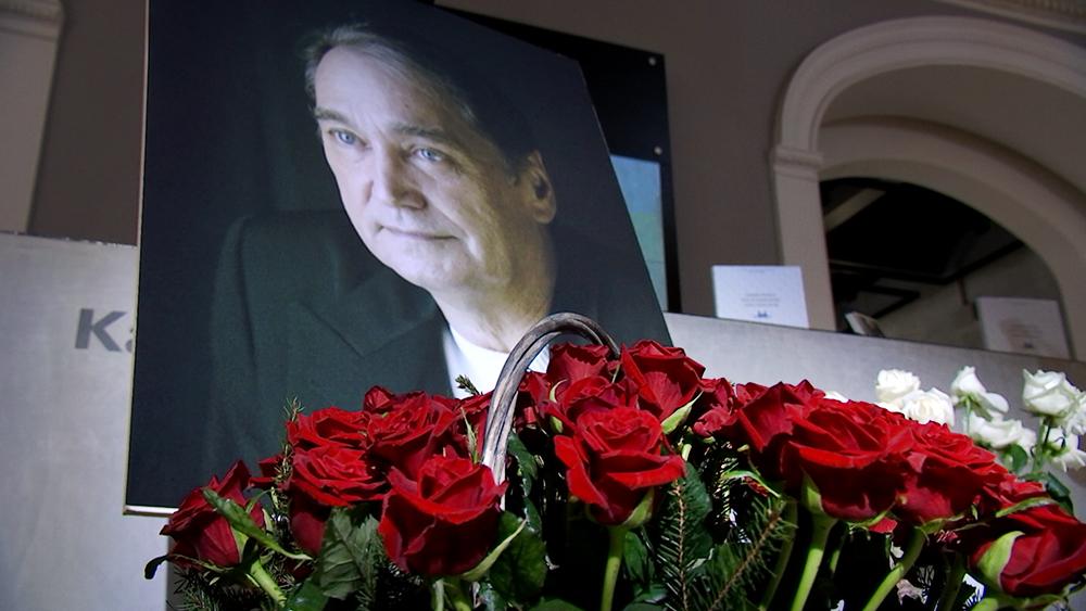Церемония прощания с Владимиром Кореневым