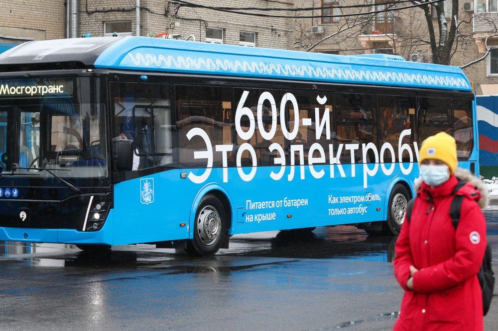 600-й электробус для Москвы