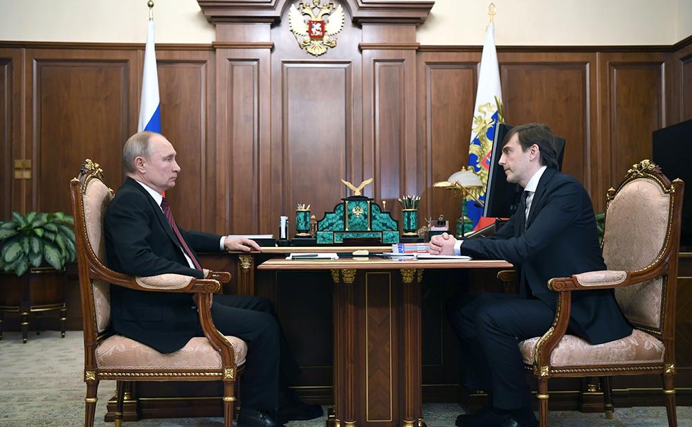 Владимир Путин и Сергей Кравцов