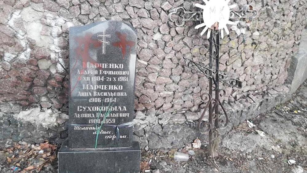 Памятник ВОВ в Херсоне