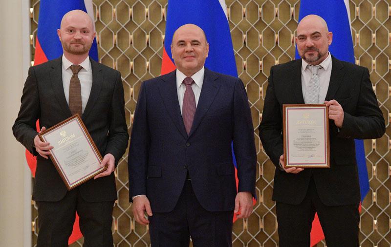 Михаил Мишустин вручил премии в области средств массовой информации за 2020 год