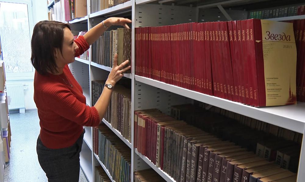Сотрудница библиотеки