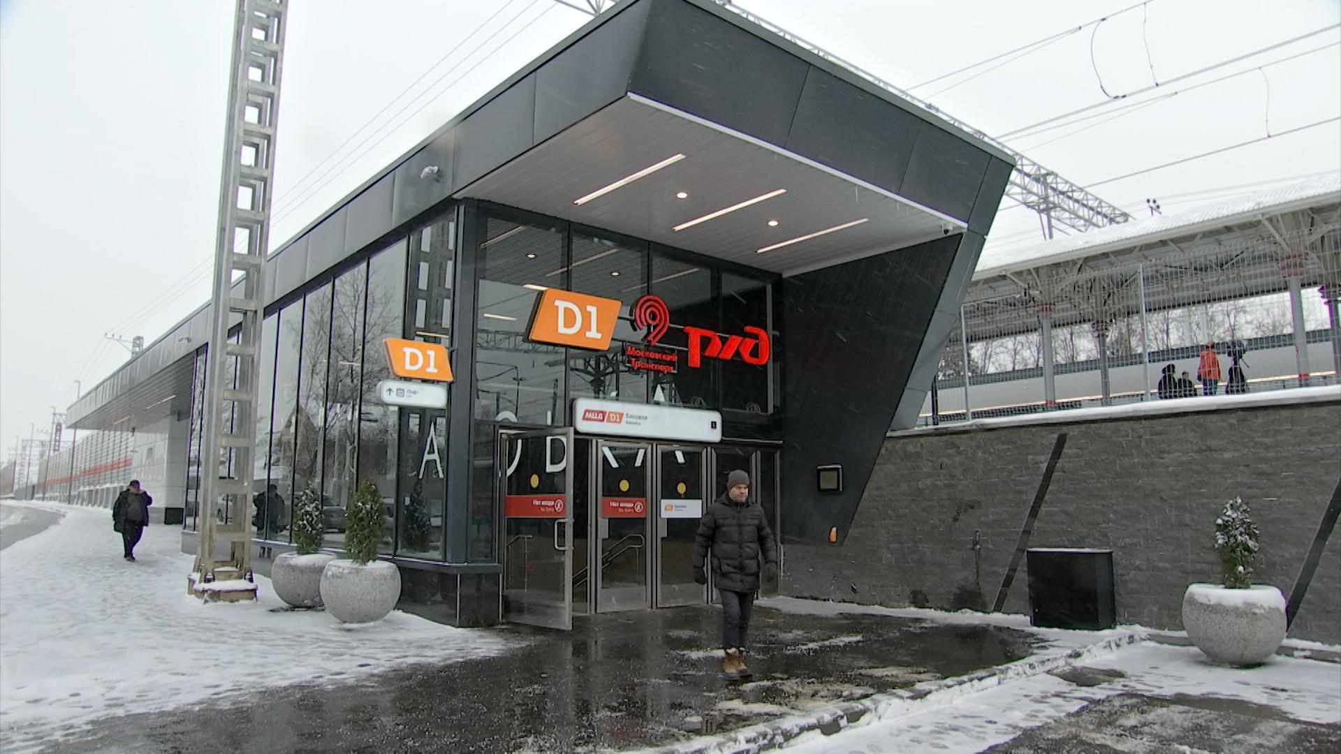"Вокзал ""Баковка"" открыли на МЦД-1"
