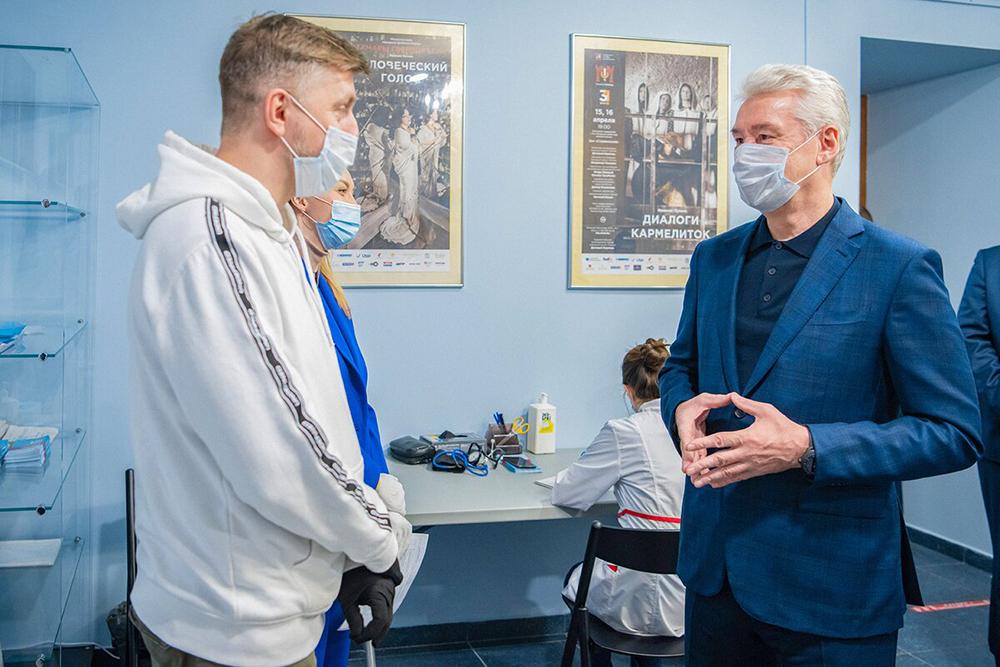 Сергей Собянин посетил пункт вакцинации