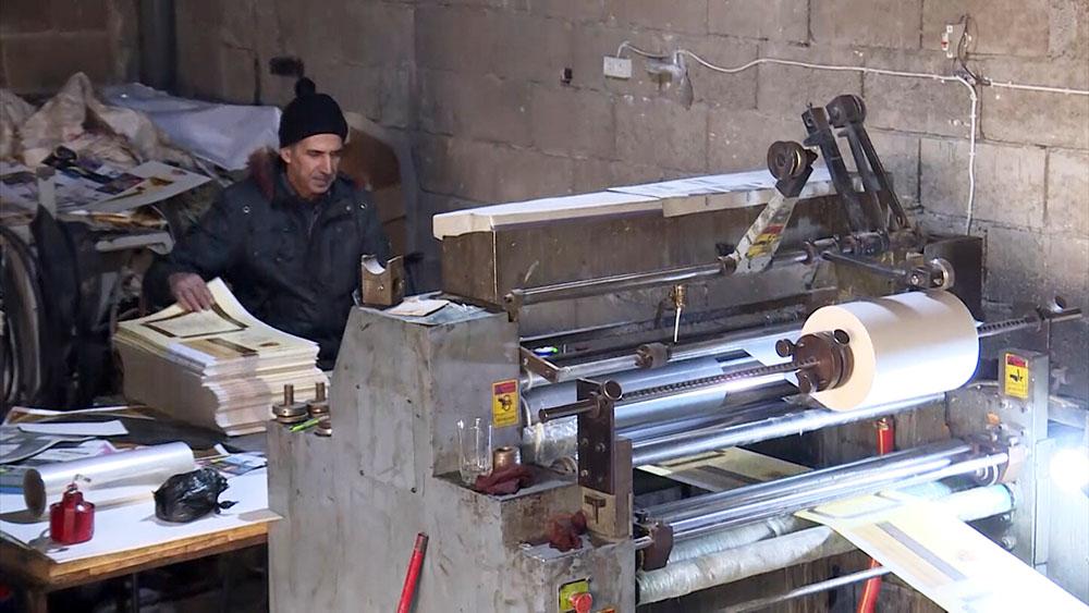 Работа типографии в Алеппо