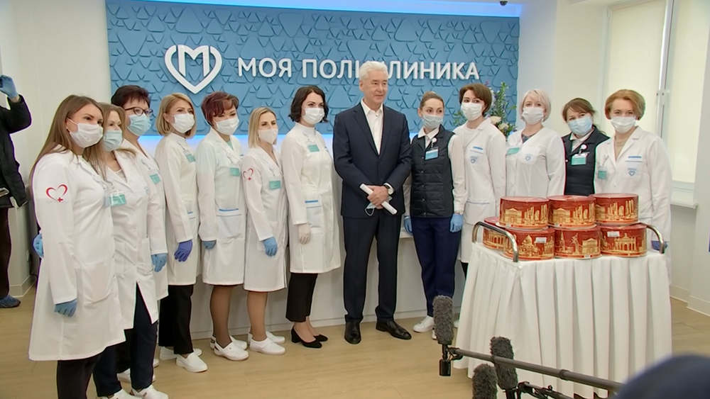 Сергей Собянин посетил поликлинику