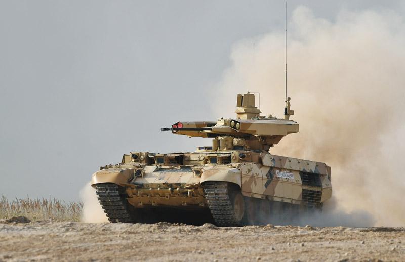Боевая машина огневой поддержки БМПТ