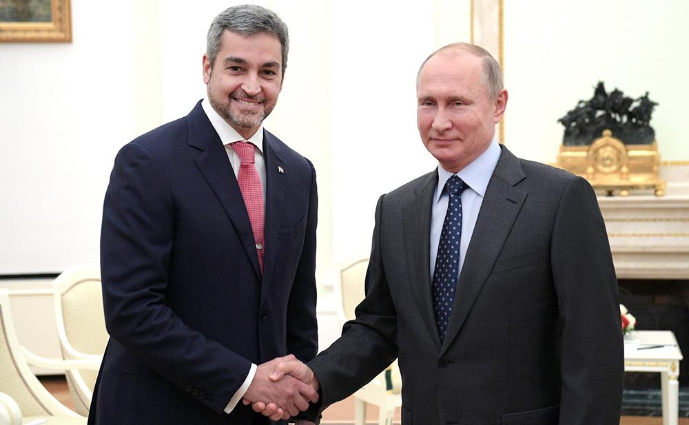 Владимир Путин и Марио Абдо Бенитес