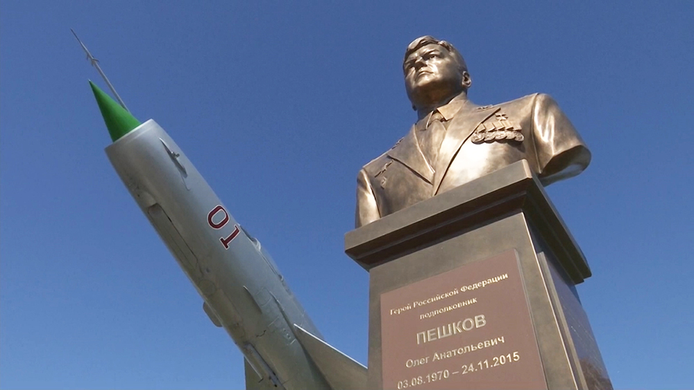 Памятник летчику Олегу Пешкову