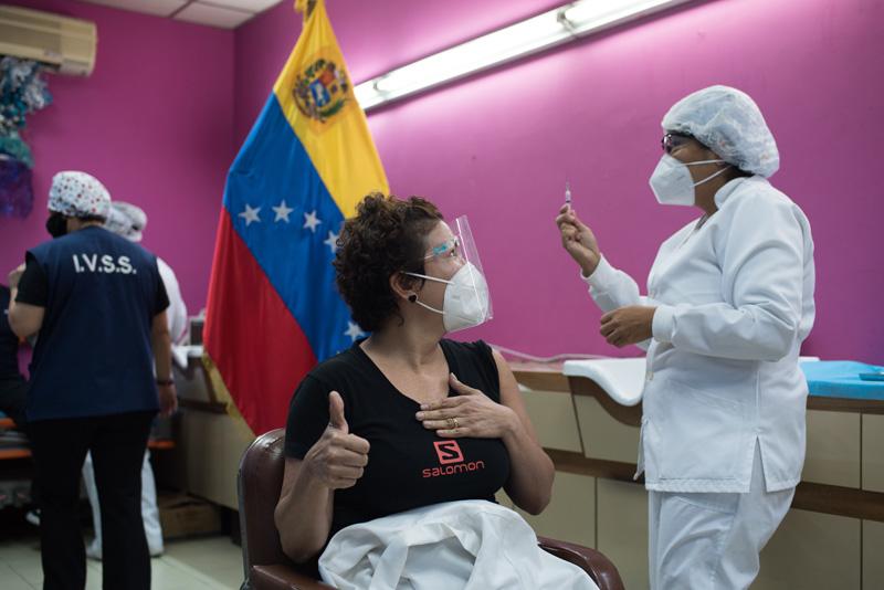 Старт вакцинации от коронавируса в Венесуэле