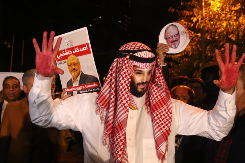 Акция в годовщину убийства саудовского журналиста Джамаля Хашогги