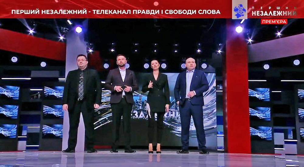 "Студия телеканала ""Перший Незалежний"""
