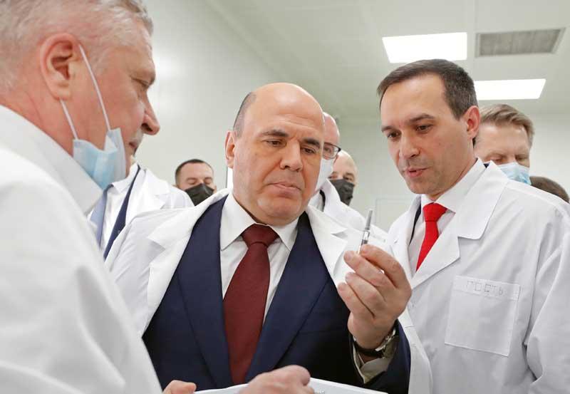 """Михаил Мишустин открыл линию розлива вакцины """"ЭпиВакКорона"""""""