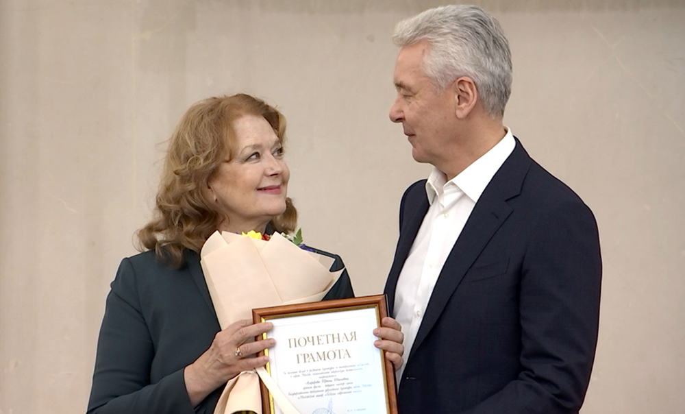 Сергей Собянин и Ирина Алферова
