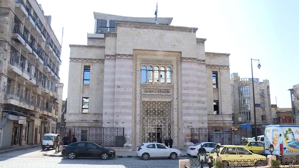 Национальная библиотека в Алеппо