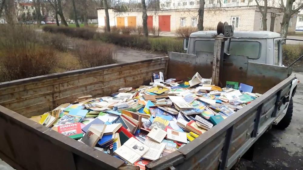 Сдача книг в макулатуру