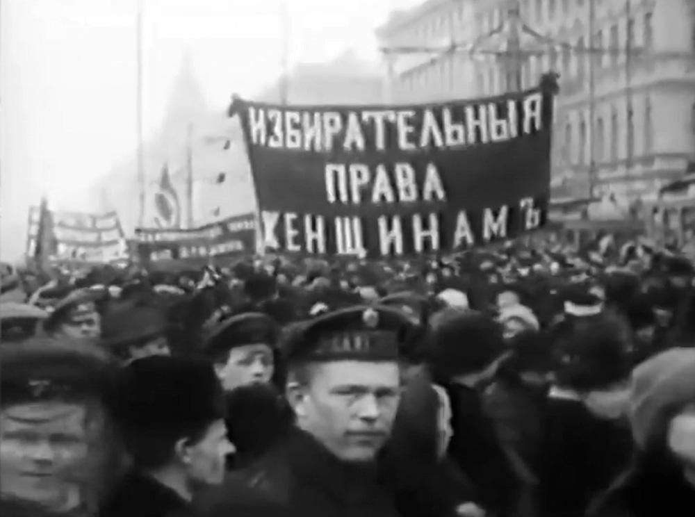 Демонстрация в поддержку прав женщин